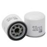 Filtr paliwa 2 Zamiennik KUBOTA KX018